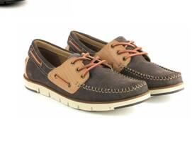 В интернет-магазине «Розетка» появился раздел, посвященный обуви