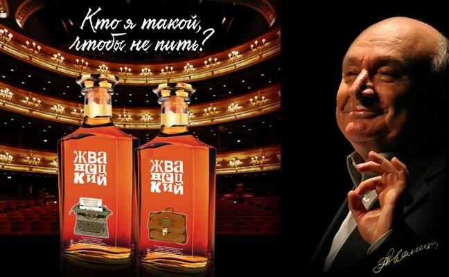Дегустационный конкурс BEST DRINK 2015 присудил I место коньяку «Жванецкий»