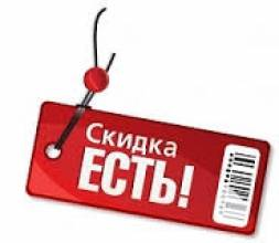 "In the heat of the street, and in the ""Ekovod"" -15. The July discount on activators"