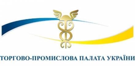 18 лютого відбудеться Перший український форум «Інструменти фінансової та технічної підтримки малого та середнього бізнесу»