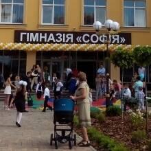 """Новые возможности, честные цены - ЖК """"София"""" открыл новую школу и садик!"""