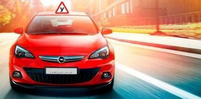 Автошкола Ковель пропонує курси водіння машини у різних містах!