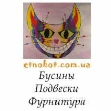 Магазин Etnokot объявляет о старте программы лояльности