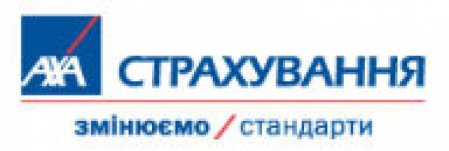 «AXA Страхование» выплатила больше 667 тысяч гривен по двум крупным страховым событиям