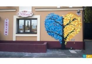 UFL разыграет призы за фотографии своего патриотичного «дерева» в соцсетях