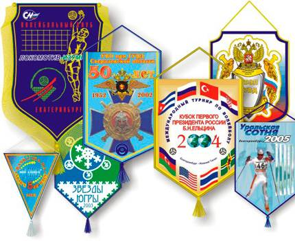 Виготовлення вимпелів, прапорців та одягу з логотипом пропонує компанія Yushkaluk & Co