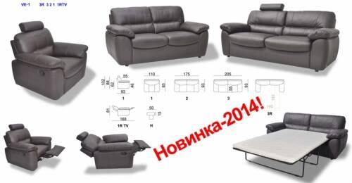 М'які меблі для вітальні серії VE 1. Новинки 2014 від фабрики MB Design