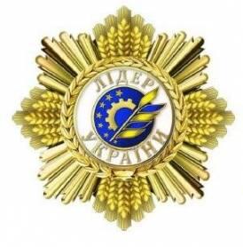 """У нас нова нагорада - """"Краще підприємство України -2020 року""""!"""