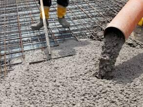 Купить бетон харьков как мешают бетон на заводе