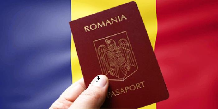 Ezstatum румунське громадянство (фото)