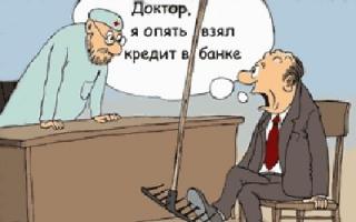 http://files.ub.ua/news/news/4/68792_973954_1302586194.jpg