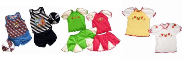 Турецкая одежда детская одежда