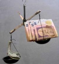 Курс доллара в харькове сегодня