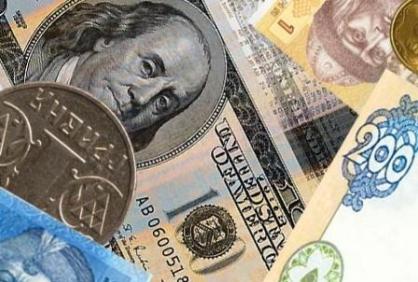 Курс валют php