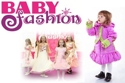 Дитяча колекція осінь зима на baby fashion