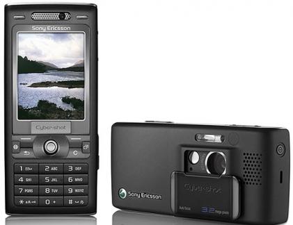 Sony Ericsson стал Sony Mobile