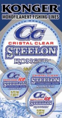 Рибальська ліска Steelon Cristal Clear - мрія будь-якого рибалки