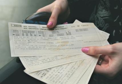 Железнодорожные билеты (ж/д билеты) в.