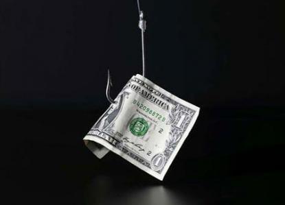 Рынок финансовых услуг в украине