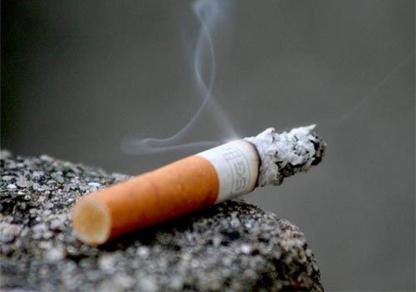 sobranie cigarette in England