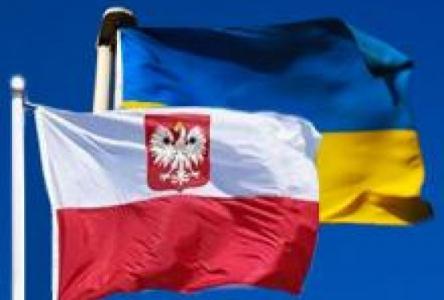 До євро 2012 на українсько польському