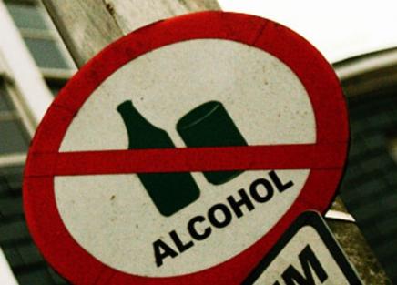 В ближайшее время вступят в силу новые правила покупки алкоголя.
