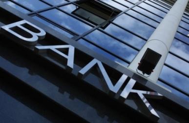 Развитие финансового рынка в украине