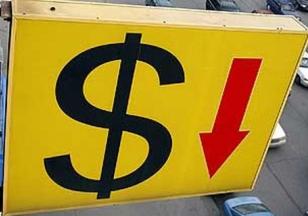 Курс доллара николаев