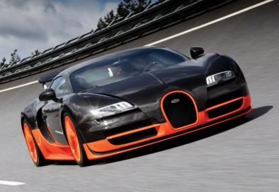 Вошли самые дорогие автомобили в мире