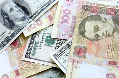 Управляемо плавающий валютный курс