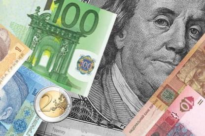 Официальный курс евро на завтра