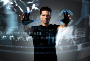 5 інновацій, що змінять світ - рейтинг IBM