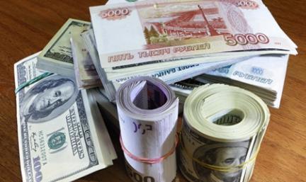 Курс доллара в спб