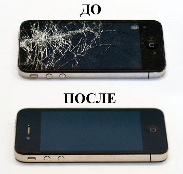 замена стекла iphone львів
